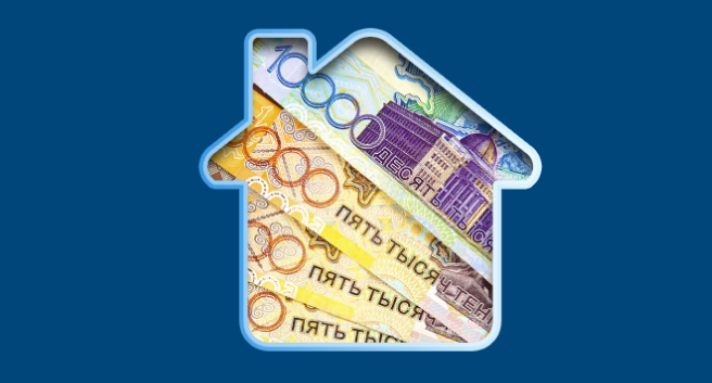Кредит под залог недвижимости в АТФ Банке