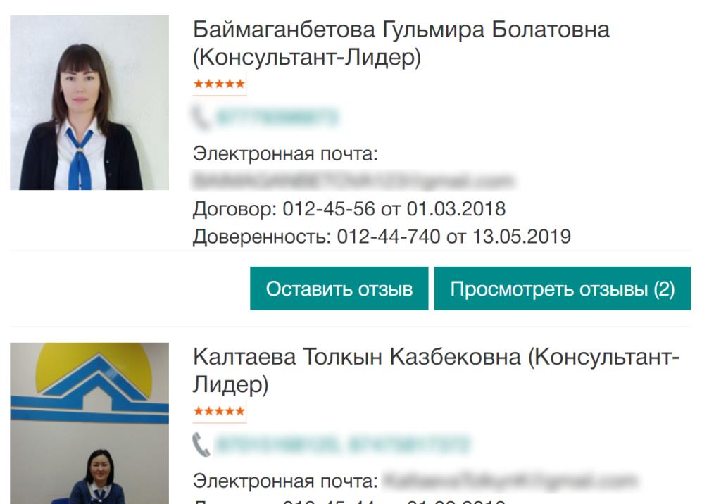 Оформление депозита через консультанта Жилстройсбербанка