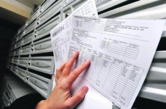 Как оплатить коммунальные услуги через Каспий Банк онлайн?