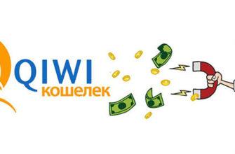 Займ на Киви кошелек в Казахстане