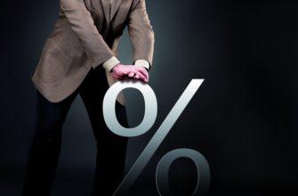 Микрозаймы с низкой процентной ставкой
